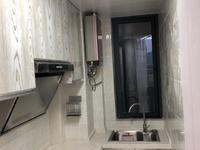 豪华装修面南单身公寓,天然气烧饭,民用电,楼下商业综合体
