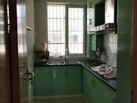 出租凝翠嘉苑2室2厅1卫82平米1800元/月住宅