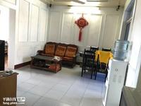出售园乐新村3室2厅1卫78平米106万住宅