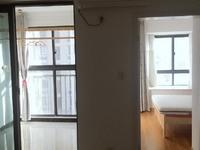 出租赞城1室1厅1卫50平米2000元/月住宅