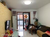 出售碧水云天2室2厅2卫108.9平方米