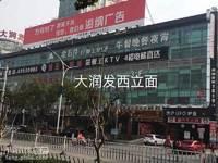 大润发2楼商铺