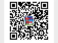 三港嘉苑,全新房,便宜出售一18258385850一775850