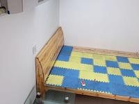 出租花园小区1室1厅1卫20平米600元/月住宅