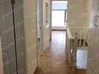 瑞丰广场 单身公寓 59平 复式 精装修 朝南 适合投资 出租等 加V了解更多!