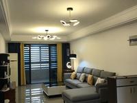 实拍 东福城3房2卫,精装修拎包入住,本店位于小区附近,多套房源可选,