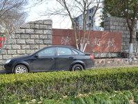 出售滨湖新村3室2厅2卫108平米151.8万住宅