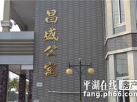 昌盛公寓毛坯新房120方三室二卫只要121万710906