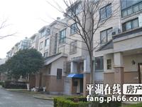 世纪名苑单身公寓有客厅1300元政710906