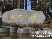 东湖明珠花园 满5年 东边套 直接