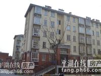 出售阳光嘉苑2室2厅1卫70平米99.8万住宅