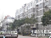 出售清波公寓15幢30.46平米汽车库一只。清波公寓业主优先考虑。