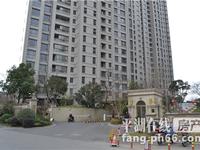 出售龙湫湾 紫轩3室2厅2卫141平米299万住宅