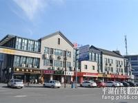松风台商贸城 商铺出租 外卖餐饮,租金2.5万,无转让费