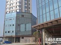 亏本急卖 瑞丰广场1幢1楼 星巴克位置年租金收入5万 价格可谈
