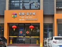 恒隆嘉荟城精装修 单身公寓,购物休闲一站式服务,拎包入住1700元/月