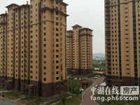 出售中山花苑3室2厅2卫115平米120万住宅