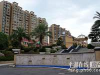新发:尚锦花园,开发商房子,2房,精装,满2年,带车位