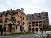 尚锦花苑11楼