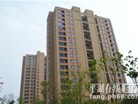出租北国之春2室1厅1卫90平米1000元/月住宅