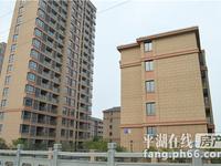 出售北国之春2室2厅1卫75平米97.8万住宅