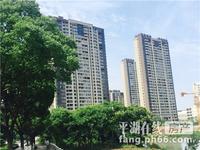 剁手价!御珑湾zui便宜的一套房子,118平249.8万,只卖一周这个价格,速度