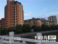 出售碧水云天3室2厅2卫122平米250万住宅