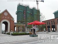 急售!东福城 房东置换,全新毛坯房送车位,本店位于小区附近,多套房源可选