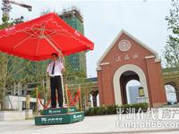 出售泛华 东福城3室2厅2卫114平米面议住宅