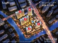 龙湖春江郦城 春江郦湾24楼89平3室2厅2卫毛坯房送车位