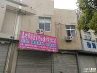 乍浦陈山路62、64号临街旺铺、两层、上下面积相同、水电接通、中装修。