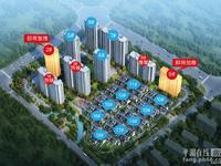 融创海越府 三房两厅两卫 户型方正 上海世外实验学校 送车位
