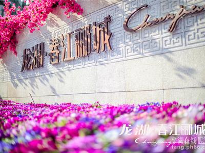 急急急 出售龙湖春江郦辰黄金楼层22楼89平方车位118万