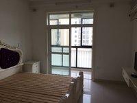 皇都佳苑 70年产权公寓