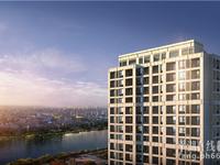 世贸电梯洋房楼层楼栋号可以自由选择,周边配套设施齐全,极具性价比