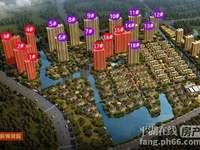 滨江万家花城兴和苑118平,房东开价210万,好采光,好位置