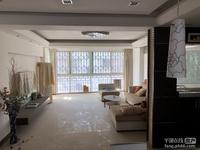 鑫龙公寓3室2卫 185万