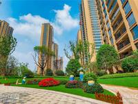滨江锦湖苑29楼116平方 四室两厅两卫 实验学区房 位置好