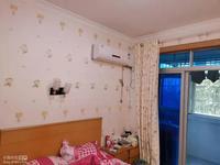 园乐新村2室1卫79平米