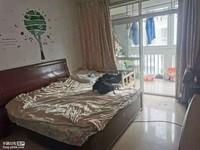 华家新村 一室一厅55平米
