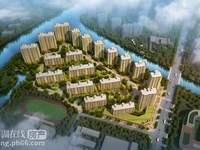 出售中筑 名璟府3室2厅2卫90平米203.8万住宅