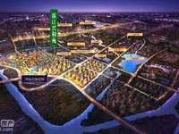 出售滨江 兴和苑3室2厅2卫89平米198万住宅