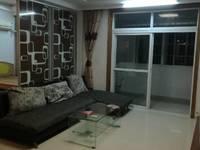 出租启元小区3室2厅1卫100平米2200元/月住宅