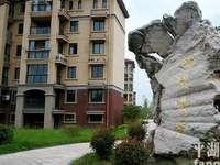 出售西堤漫步3室2厅2卫104平米138.8万住宅