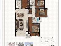 出售泛华 东福城4室2厅2卫126.63平米200万住宅