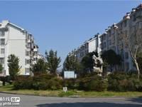 出售庆丰新村2室2厅1卫89平米122.8万住宅
