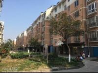 出售港龙花园3室2厅2卫111.41平米86万住宅