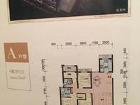 中南泷悦府 乍浦 4室2厅2卫133.38平米住宅可议
