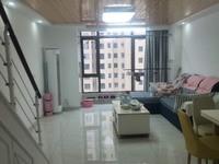 瑞丰广场复式2室精装楼层佳2500元/月