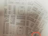 出售平湖中国服装城21.1平米42.88万商铺